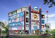 prime mall (1)