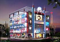 prime mall (2)