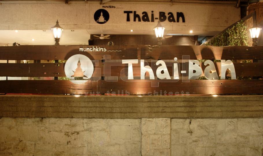 Thai Ban (9)